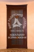 Изогнутая дверь со стеклом